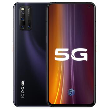 iQOO 3 5G版 智能手机 8GB 128GB 全网通 驭影黑