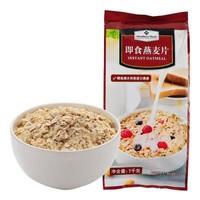Member's Mark 会员制仓储店 即食燕麦片 1kg*2袋