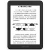 boyue 博阅 博阅 Likebook Mars 7.8英寸 电子阅读器 黑色