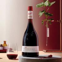 Penfolds 奔富 澳洲原瓶进口红酒 750ml