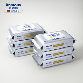 Anmous 安慕斯 酒精消毒湿巾 50抽*6包(160*180mm)