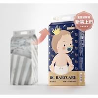 babycare 皇室弱酸系列 婴儿纸尿裤 M50片 *2件