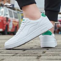 38女神节预售 : LI-NING 李宁 AGCN161 男款休闲板鞋