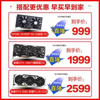 AMD  R5 2600 3500X/3600 全新盒装搭华硕B450M 主板cpu套装