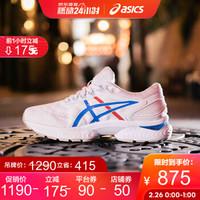 ASICS 亚瑟士复刻东京跑鞋缓震透气男子运动鞋耐磨2020春夏新款GEL-NIMBUS 22 白色/蓝色 41.5