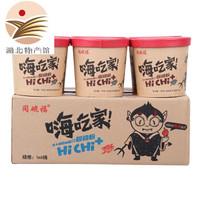 嗨吃家 酸辣粉 118g*6桶