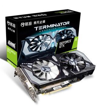 MAXSUN 铭瑄 终结者 MS-GeForce GTX1660Ti 显卡(GTX1660Ti、6G、1500~1770MHz)