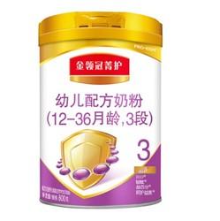 伊利 金领冠菁护系列 幼儿配方奶粉 3段 800g