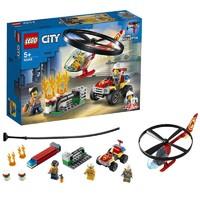 LEGO 乐高 City 城市系列 60248 消防直升机高空救援