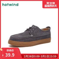 热风男士系带休闲鞋H41M8310