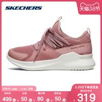 38女神节预售:Skechers斯凯奇女鞋轻质运动休闲鞋小白鞋 透气网布跑步鞋667001