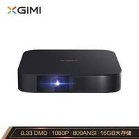 XGIMI 极米 Z6X 投影仪 2020新一代版