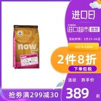 PetcureanNow进口鲜肉无谷成猫猫粮主食6个月以上成年猫生鲜8磅 *2件