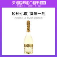 低醇莫斯卡托少女甜果味起泡酒葡萄酒750ml进口香槟礼物 *8件