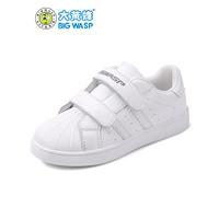 大黄蜂男童鞋儿童板鞋2019新款女童小白鞋3-12岁学生运动鞋休闲 *3件