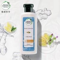Herbal Essences 蓝姜皇家天然植物去屑洗发水100ml