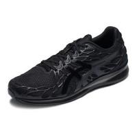 ASICS/亚瑟士 2020春夏男士跑鞋缓震透气运动鞋 GEL-QUANTUM 1021A187 黑色/黑色 42