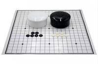 26日0点:JIESITE 杰斯特 围棋套装 黑白361颗棋子