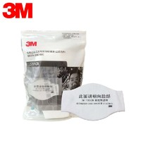 26日上新 3M 防尘面具 kn95级 1703 滤棉 10片装