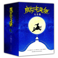 京东PLUS会员 : 《魔女宅急便》(套装全6册)