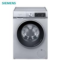 西门子(SIEMENS) 10公斤 洗烘一体变频 滚筒洗衣机 7kg烘干 智能添加2.0(银) XQG100-WN54A1A80W