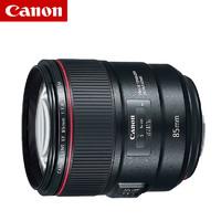 Canon 佳能 85 f1.4镜头 EF 85mm f/1.4L IS USM 红圈防抖人像定焦镜头