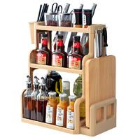 厨房置物架调味调料架用品用具省空间家用收纳架子多层小百货塑料