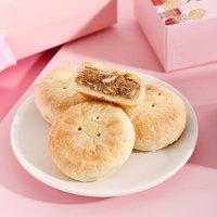 秋香 月饼 8饼 400g