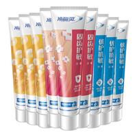 冷酸灵 9支量贩装抗敏牙膏共1080g(菌衡护敏+优护抗敏+固齿护敏)多效合一、呵护口腔 *2件