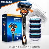 Gillette 吉列 锋隐致顺 剃须刀套装(1刀架+5刀头)
