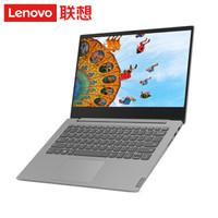 Lenovo 联想 小新14 锐龙版 14(R5-3500U、8GB、128GB+1TB)