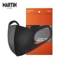 马丁 Martin 男士口罩防雾霾防尘防花粉立体可水洗口罩 *5件+凑单品