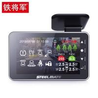 铁将军行车记录仪 高清1080P 超清夜视加强 停车监控 前后双录 倒车影像 可扩展功能+后拉摄像头