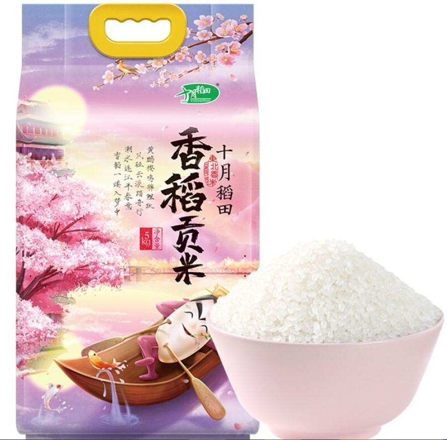 十月稻田 香稻贡米 东北大米 5kg
