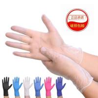 一次性手套PVC橡胶 大号L-透明微弹-100支-袋装