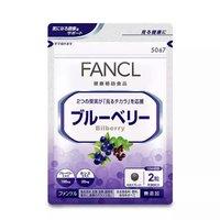 芳珂FANCL 日本进口蓝莓精华片  60片/袋 *3件