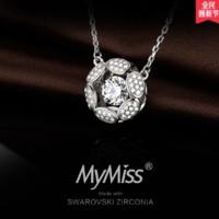 MyMiss MN-0126 女士925银锁骨链
