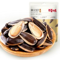 Be&Cheery 百草味 葵花籽 500g