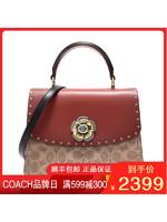 COACH 蔻驰 奢侈品 女士PARKER系列山茶花 53349