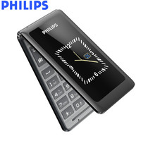 飞利浦 PHILIPS E259S 陨石黑 双屏翻盖 大屏大字 长待机 移动联通2G 双卡双待 老人手机 学生备用功能机 *10件