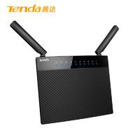 騰達AC9 1200M5G雙頻無線路由器家用智能wifi穿墻王光纖高速路由