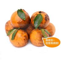 善食源 广西丑沃柑 单果60-80mm 4.6斤 *2件