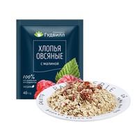 谷德维尔 水果燕麦片树莓味燕麦片40g*17袋