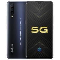vivo iQOO Pro 5G智能手机 12GB+128GB