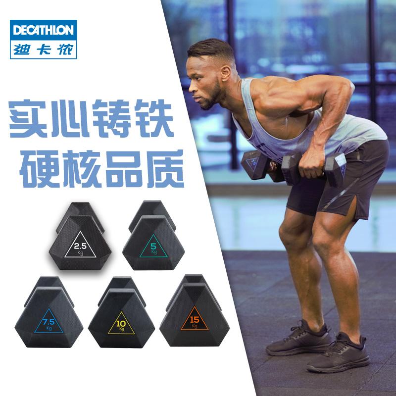 DECATHLON 迪卡侬 哑铃男士健身家用 健身器材 CRO