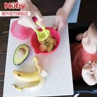 Nuby努比宝宝辅食研磨碗