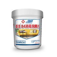 欧偌 荟洁 84消毒泡腾片 500片