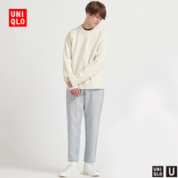 UNIQLO 优衣库 425818 男士宽腿窄口牛仔裤