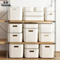 友耐(Younal)家用带盖多功能收纳盒 *6件