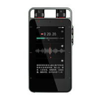Sogou 搜狗 S1 AI智能录音笔 64GB 灰色
